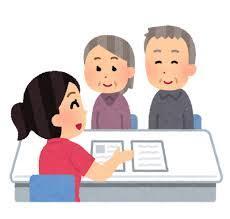 瀬戸市の水野病院の社会福祉士(医療相談員)正職員・パート求人募集情報